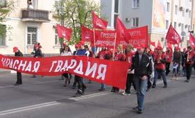 Первомай в Белгороде