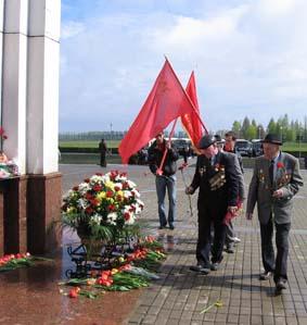 Белгородские коммунисты отметили День Победы