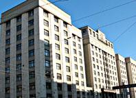 Список избранных депутатов Государственной Думы