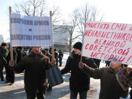 ЗАЩИТИМ ЗАЩИТНИЦУ РОССИИ! (И ФОТОРЕПОРТАЖ С 23 ФЕВРАЛЯ)