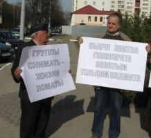 В ЗАЩИТУ ПРАВ ИНВАЛИДОВ (фоторепортаж)