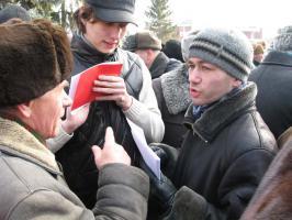 В Белгороде начал проводиться Всероссийский народный референдум