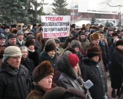 Белгородцы требуют остановить социально - экономический геноцид народа