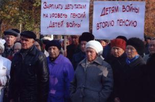 «Дети войны» Белгородчины борются за достойную старость
