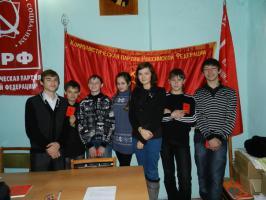 В Шебекине прошло районное комсомольское собрание