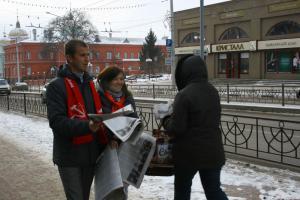 Красные в городе «Зюганов – наш президент»