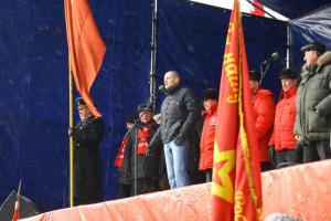 Белгородская делегация в Москве