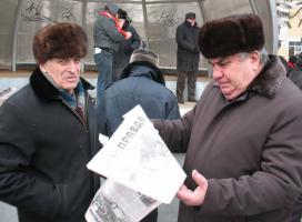 Коммунисты провели в Белгороде митинг «За честные выборы и достойную жизнь»