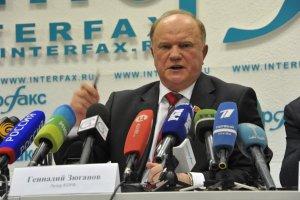 Телеканал `Россия-24` в 11.00 2 марта начнет прямую трансляцию итоговой пресс-конференции Г.А. Зюганова в ИА `Интерфакс`