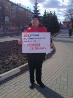 Белгородские комсомольцы осваивают одиночное пикетирование