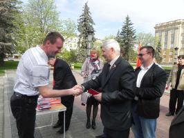 В Белгороде отметили 142-ю годовщину со дня рождения Ленина