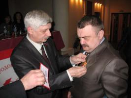 Белгородские коммунисты провели городскую партконференцию