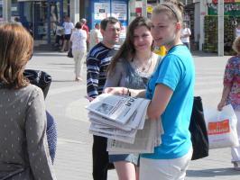 Белгородские коммунисты отметили юбилей своей центральной газеты