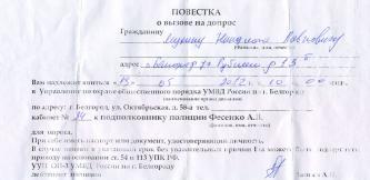 По Белгороду уже и гулять без санкции власти опасно