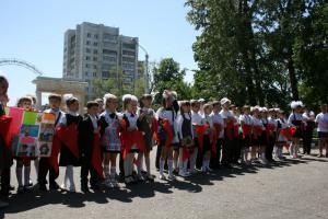 Белгородчина отметила День пионерии