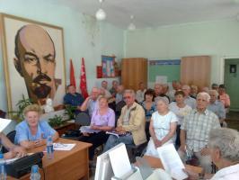 В Волоконовке прошла очередная конференция местного отделения КПРФ