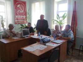 В Прохоровке прошло партийное собрание  местного отделения КПРФ