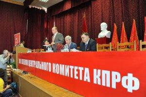 Информационное сообщение о работе XIII (июньского) Пленума ЦК КПРФ