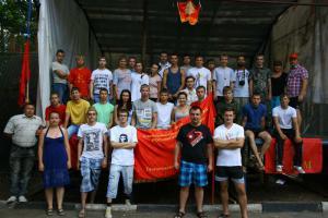 Белгородский областной слёт комсомола