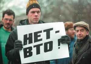ВТО наносит первые удары. Вступление России в Всемирную торговую организацию столкнуло отечественную экономику в рецессию. Мнение эксперта