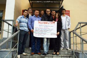 Молодежное семинар совещание в Старом Осколе