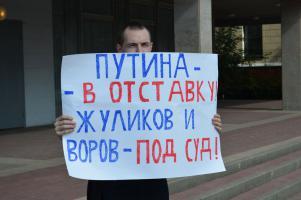 Заявление бюро Белгородского регионального отделения КПРФ «Против полицейского произвола!»