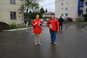 В Белгородской области проходят пикеты против повышения тарифов на услуги ЖКХ