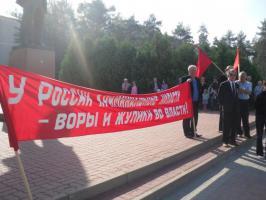 У России криминальные напасти – воры и жулики во власти!