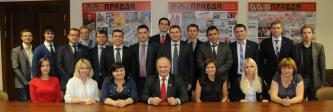 Лидер белгородского комсомола приняла участие во встрече с Зюгановым