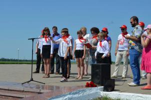 Интернациональный День Пионерии прошел на Прохоровском поле