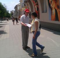 Белгородские коммунисты отметили Международный день защиты детей пикетами