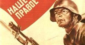 «Наше дело правое! Победа будет за нами!». Резолюция митинга, посвящённого 70-летию победы в битве на Орловско-Курской дуге и освобождения г. Орла от немецко-фашистских захватчиков