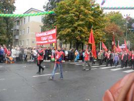 День города Губкина