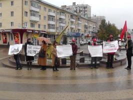 На Белгородчине  вспомнили трагические дни 1993 го и провели пикеты протеста