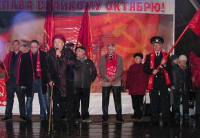 Белгородская область: Праздник  Великого Октября  прошёл под знаком протеста