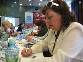 Международная демократическая федерация женщин (МДФЖ)