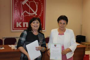 В сентябре, сразу после дня голосования состоялся расширенный Президиум ООД «ВЖС – Надежда России»
