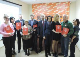Белгородские комсомольцы провели конкурс, посвященный молодости, позитивному настроению и добрым делам