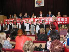 4 марта 2016 года состоялся форум, посвященный 20-летию ООД «ВЖС- Надежда России»