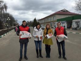 Молодые коммунисты и комсомольцы Белгородской области проводят акцию «Красные в городе» по всей области.