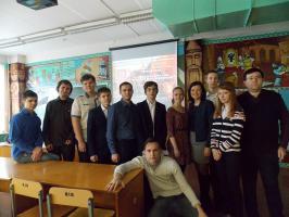 В Белгородской области прошла молодёжная научно-теоретическая конференция «Судьбы социализма в России», посвящённая 100-летию Великой Социалистической Революции.