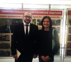 Секретарь Белгородского обкома КПРФ избрана комсоргом ЛКСМ РФ по ЦФО!