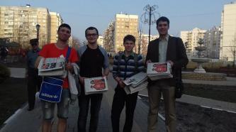 Комсомольцы Белгородской области: с «Правдой» за КПРФ