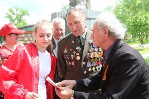 Молодые коммунисты и комсомольцы Валуйского района провели массовый мотопробег, посвящённый 71-й годовщине Победы!