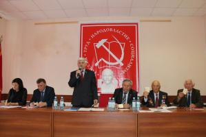Конференция белгородских коммунистов выбрала делегатов съезда КПРФ