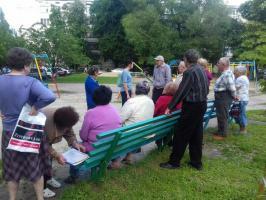 Депутаты коммунисты отчитываются о работе перед жителями г. Белгород