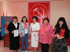 Отчётно-выборная Конференция Белгородского регионального отделения ООД «ВЖС – Надежда России»