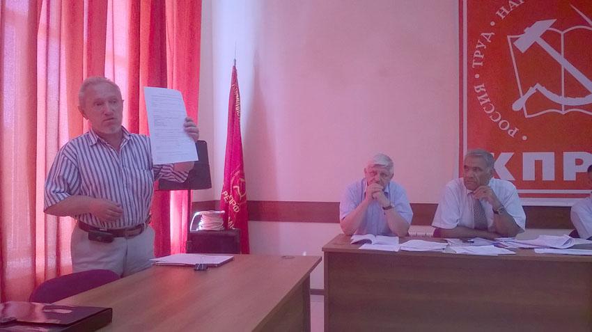 19 июня в Белгороде прошёл районный пленум КПРФ, тема которого напрямую касалась предстоящих сентябрьских выборов в Государствен