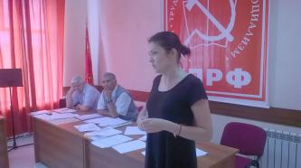 19 июня в Белгороде прошёл районный пленум КПРФ, тема которого напрямую касалась предстоящих сентябрьских выборов в Государственную Думу