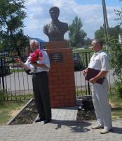 В Ровеньском районе открыт бюст Героини Социалистического труда Е.Е. Шило